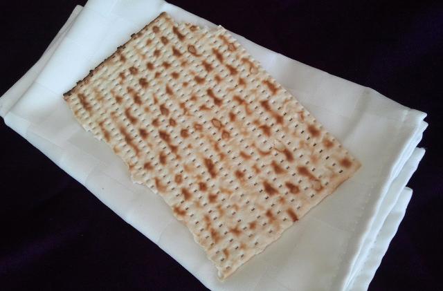 afikomen matzah